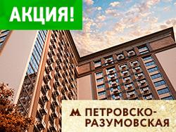 Квартиры бизнес-класса с выгодой до 234 000 руб. Жилой дом «Дуэт».